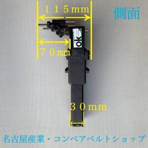 ガイドクランプCQ-01(側面寸法)