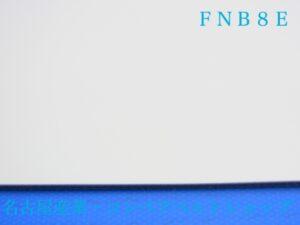 FNB8E(表面)