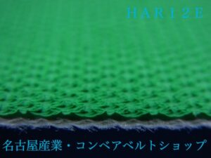 HAR12E(側面)