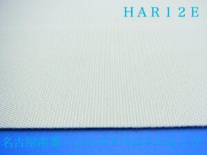 HAR12E(裏面)
