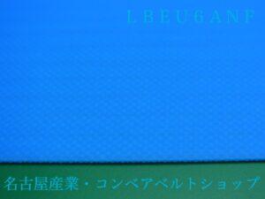 LBEU6ANF(表面)