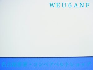 WEU6ANF(表面)