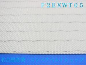 F2EXWT05(裏面)