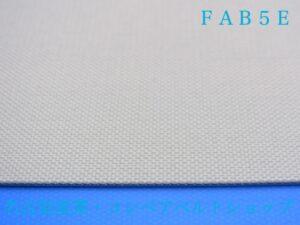 FAB5E(裏面)