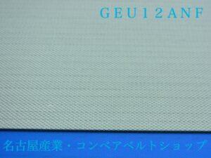 GEU12ANF(裏面)