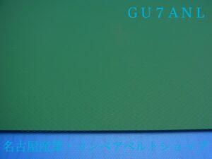 GU7ANL(表面)