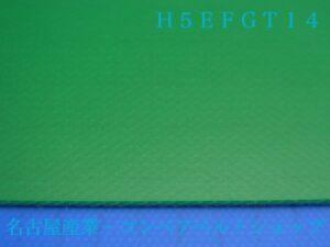 H5EFGT14(表面)