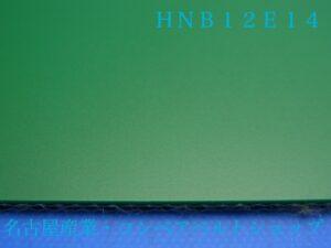 HNB12E14(表面)