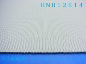 HNB12E14(裏面)