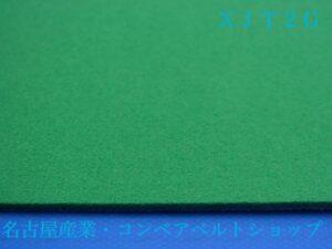 XJT2G(表面)