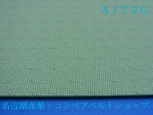 XJT2G(裏面)