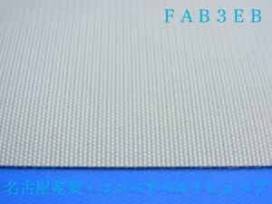 FAB3EB(裏面)