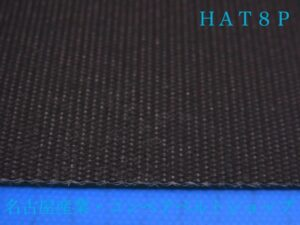 HAT8P(裏面)