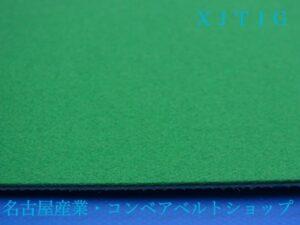 XJT-1G(XJT-039)