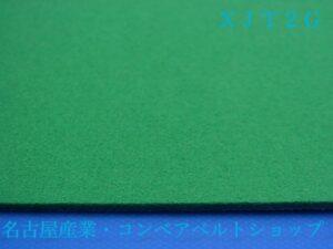 XJT2G(XJT072)