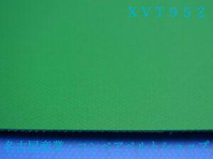 XVT952(表面)
