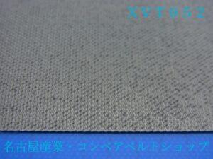 XVT952(裏面)