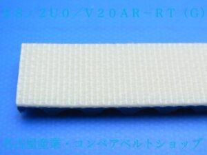E8/2U0/V20AR-RT(G)(裏面)