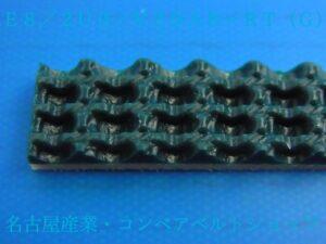 E8/2U0/V20AR-RT(G)(表面)