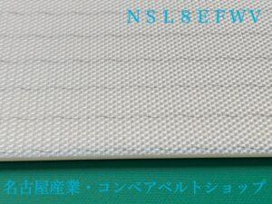 NSL8EFWV(裏面)