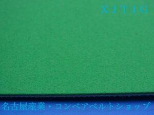 XJT1G(表面)