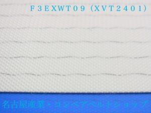 F3EXWT09(裏面)
