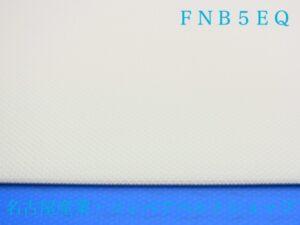 FNB5EQ(裏面)