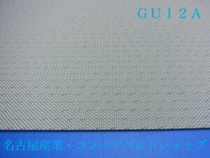 GU12A(裏面)