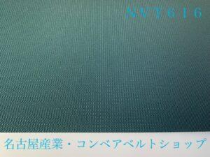 NVT616(表面)