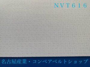 NVT616(裏面)