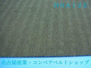 HNA12E(裏面)