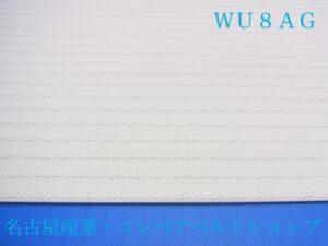 WU8AG(裏面)