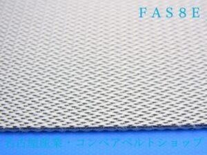 FAS8E(裏面)
