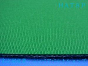 HAT-8P(ポリアミド芯体)