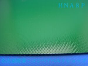 HNA-8P(表面硬質、耐磨耗特性ベルト)