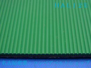 表面 特殊カバー(縦溝形状)